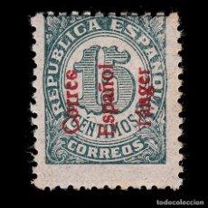 Sellos: TANGER.1938. ESPAÑA15C.MH.EDIFIL 98. Lote 266374203