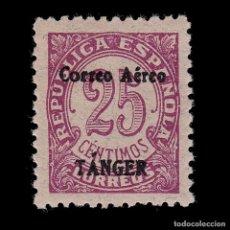 Sellos: TANGER.1939. ESPAÑA HABILITADO.25C.MH.EDIFIL 108. Lote 266413998