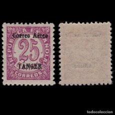 Sellos: TANGER 1939.SELLOS ESPAÑA HABILITADO.25C.MNH.EDIFIL 108. Lote 266414303