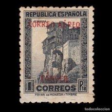 Sellos: TANGER 1939.SELLOS ESPAÑA HABILITADO.1P.MH.EDIFIL 110. Lote 266414663