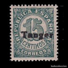 Sellos: TANGER.1939.SELLOS ESPAÑA HABILITADO.15C.MNH.EDIFIL 116. Lote 266426978