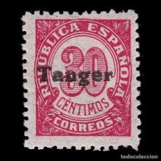 Sellos: TANGER 1939.SELLOS ESPAÑA HABILITADO.25C.MNH.EDIFIL 119. Lote 266427828