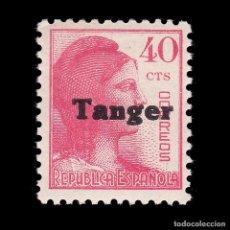 Sellos: TANGER 1939.SELLOS ESPAÑA HABILITADO.40C.MNH.EDIFIL 120. Lote 266428178