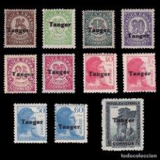 Sellos: TANGER.1939.ESPAÑA 11 VALORES.MNH.EDIFIL 114-124. Lote 266436978