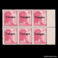 Sellos: TANGER.1939.ESPAÑA HABILITADO.40C.BLQ6.MNH.EDIFIL 120. Lote 266437623