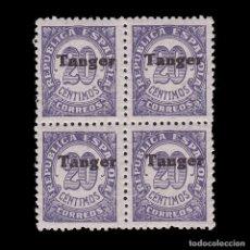 Sellos: TANGER.1939. ESPAÑA HABILITADO.20C.BLQ 4.MNH.EDIFIL 117. Lote 266439153