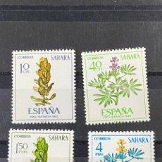 Sellos: SAHARA ESPAÑOL, 1967. EDIFIL 256/59. PRO INFANCIA. FLORA. SERIE COMPLETA. NUEVO. CON CHARNELA. Lote 266508613
