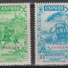 Sellos: 1938 TÁNGER BENEFICENCIA. HISTORIA DEL CORREO**. VER +53 €. Lote 266513323