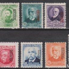 Sellos: TÁNGER 1937 REPÚBLICA CASI COMPLETA**. 78 €. Lote 266514083