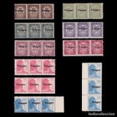 Sellos: TANGER.1939.ESPAÑA HABILITADO.10.BLQ3.MNH.EDIFIL 114-123. Lote 266516593
