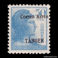 Sellos: TANGER 1939.SELLOS ESPAÑA HABILITADO.50C.MH.EDIFIL 109. Lote 266518643