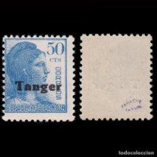 Sellos: TANGER.1939.SELLOS ESPAÑA.50C.MNH.EDIFIL 122.MARQUILLA. Lote 266524293