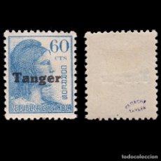 Sellos: TANGER.1939.ESPAÑA HABILITADO.60C.MH.EDIFIL 123.MARQUILLA. Lote 266535413