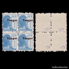 Sellos: TANGER.1939.SELLOS ESPAÑA.60C.MNH.EDIFIL 123.MARQUILLA. Lote 266535708