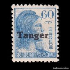 Sellos: TANGER.1939.SELLOS ESPAÑA.60C.MH.EDIFIL 123.MARQUILLA. Lote 266542848