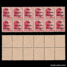 Sellos: TANGER.1938.ESPAÑA.45C.BLQ 12.MNH.EDIFIL 135. Lote 266544733