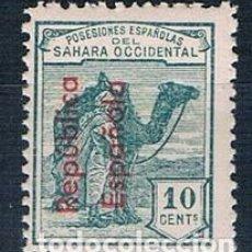 Sellos: ESPAÑA 1931/1935 SAHARA EDIFIL 37** NUEVO. Lote 266584693