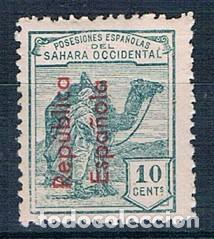ESPAÑA 1931/1935 SAHARA EDIFIL 37** NUEVO (Sellos - España - Colonias Españolas y Dependencias - África - Sahara)
