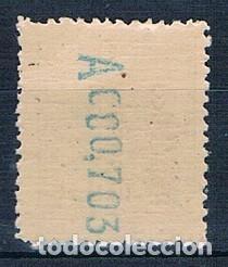 Sellos: ESPAÑA 1931/1935 SAHARA EDIFIL 37** NUEVO - Foto 2 - 266586028