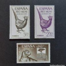 Sellos: SELLOS RIO MUNI - 1965 - ED.66 A 68 - DIA DEL SELLO - NUEVOS /**/. Lote 266594888