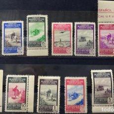 Sellos: MARRUECOS, 1950. EDIFIL 312/24. ANIVERSARIO DE LA UPU. SERIE COMPLETA. NUEVOS. SIN FIJASELLOS. VER. Lote 266642408
