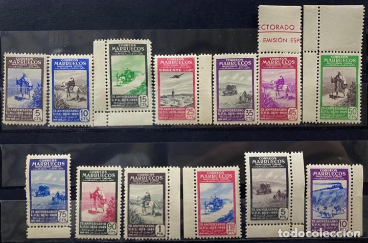 MARRUECOS, 1950. EDIFIL 312/24. ANIVERSARIO DE LA UPU. SERIE COMPLETA. NUEVOS. SIN FIJASELLOS. VER (Sellos - España - Colonias Españolas y Dependencias - África - Marruecos)