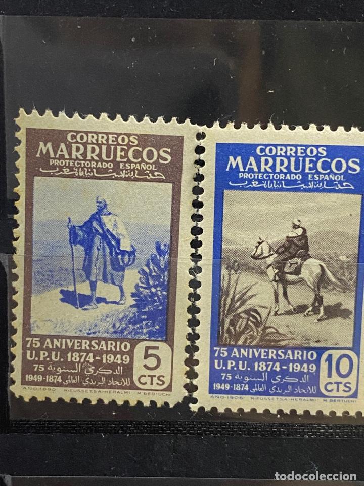 Sellos: MARRUECOS, 1950. EDIFIL 312/24. ANIVERSARIO DE LA UPU. SERIE COMPLETA. NUEVOS. SIN FIJASELLOS. VER - Foto 2 - 266643073