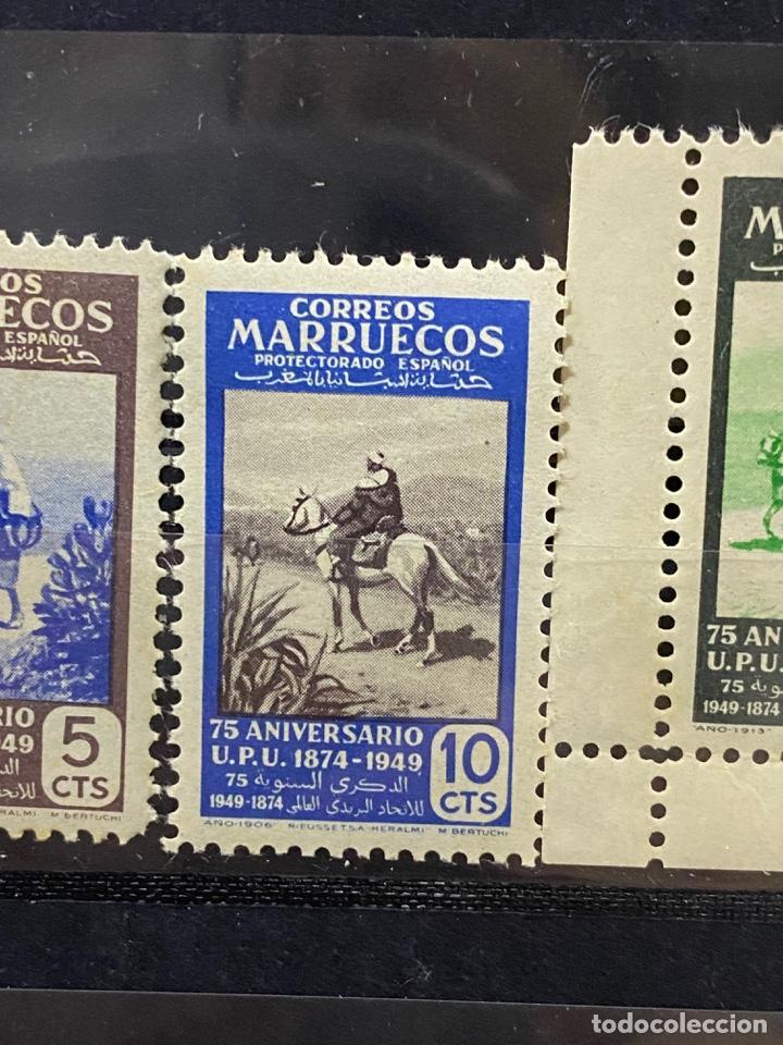 Sellos: MARRUECOS, 1950. EDIFIL 312/24. ANIVERSARIO DE LA UPU. SERIE COMPLETA. NUEVOS. SIN FIJASELLOS. VER - Foto 3 - 266643073