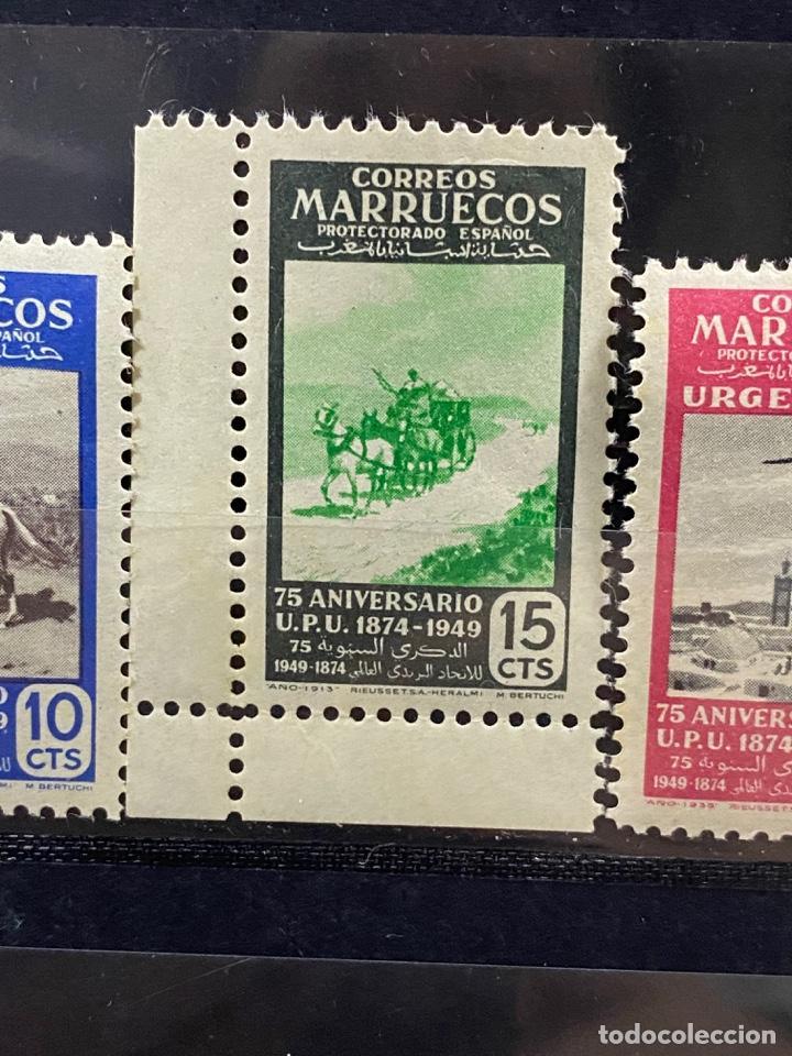 Sellos: MARRUECOS, 1950. EDIFIL 312/24. ANIVERSARIO DE LA UPU. SERIE COMPLETA. NUEVOS. SIN FIJASELLOS. VER - Foto 4 - 266643073