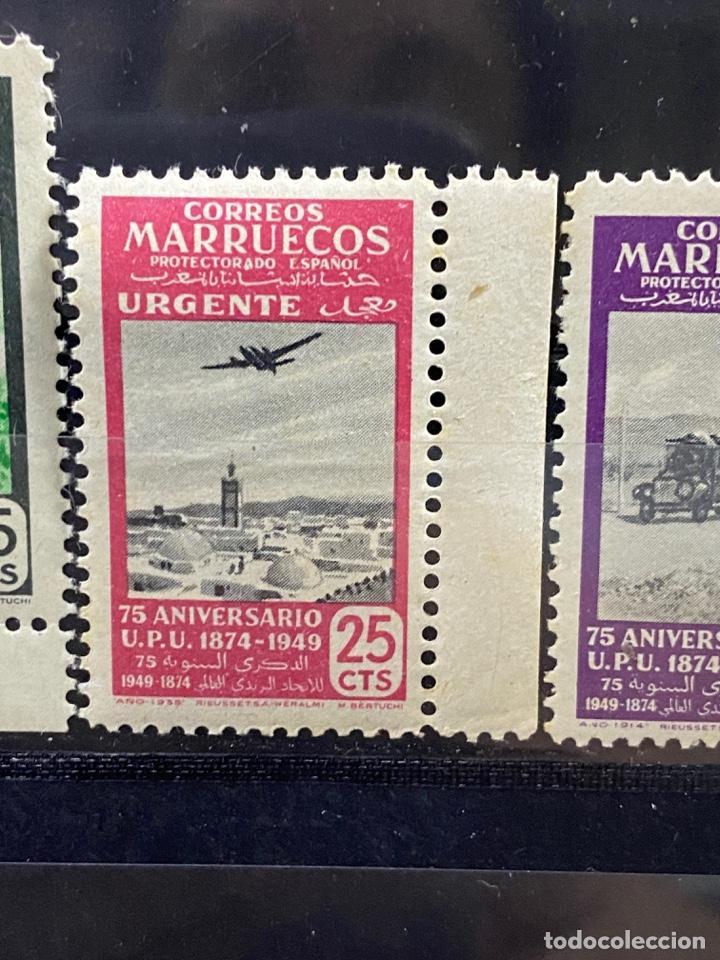 Sellos: MARRUECOS, 1950. EDIFIL 312/24. ANIVERSARIO DE LA UPU. SERIE COMPLETA. NUEVOS. SIN FIJASELLOS. VER - Foto 5 - 266643073