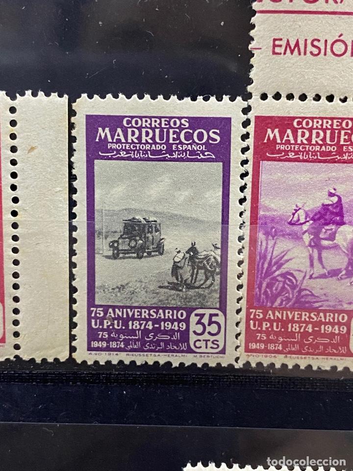 Sellos: MARRUECOS, 1950. EDIFIL 312/24. ANIVERSARIO DE LA UPU. SERIE COMPLETA. NUEVOS. SIN FIJASELLOS. VER - Foto 6 - 266643073