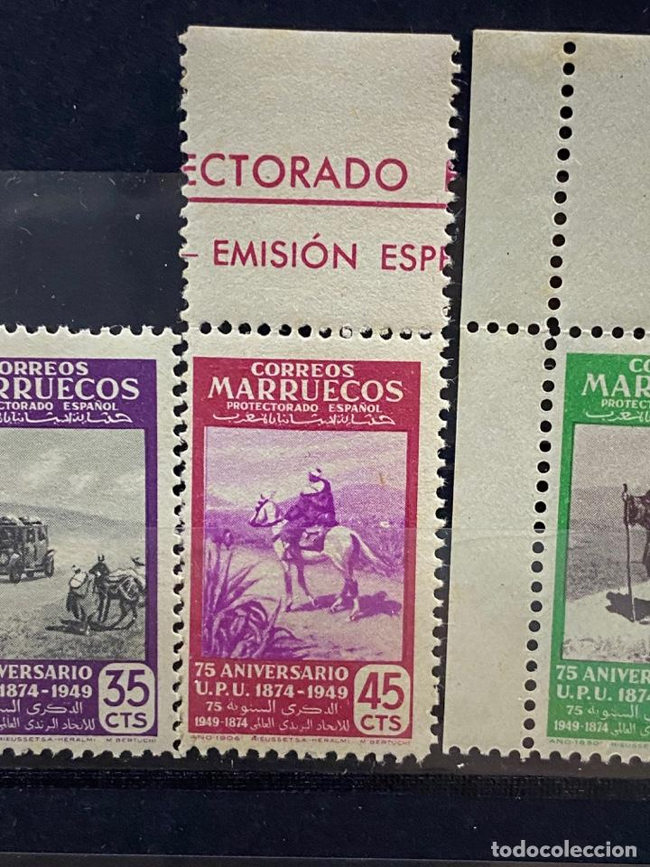 Sellos: MARRUECOS, 1950. EDIFIL 312/24. ANIVERSARIO DE LA UPU. SERIE COMPLETA. NUEVOS. SIN FIJASELLOS. VER - Foto 7 - 266643073