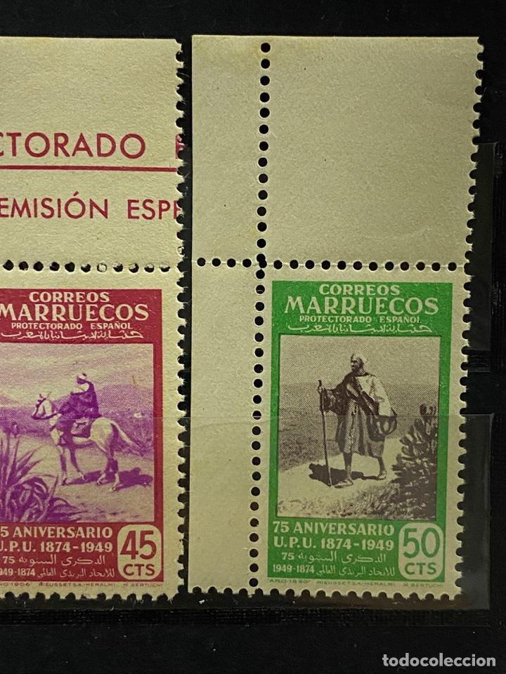 Sellos: MARRUECOS, 1950. EDIFIL 312/24. ANIVERSARIO DE LA UPU. SERIE COMPLETA. NUEVOS. SIN FIJASELLOS. VER - Foto 8 - 266643073