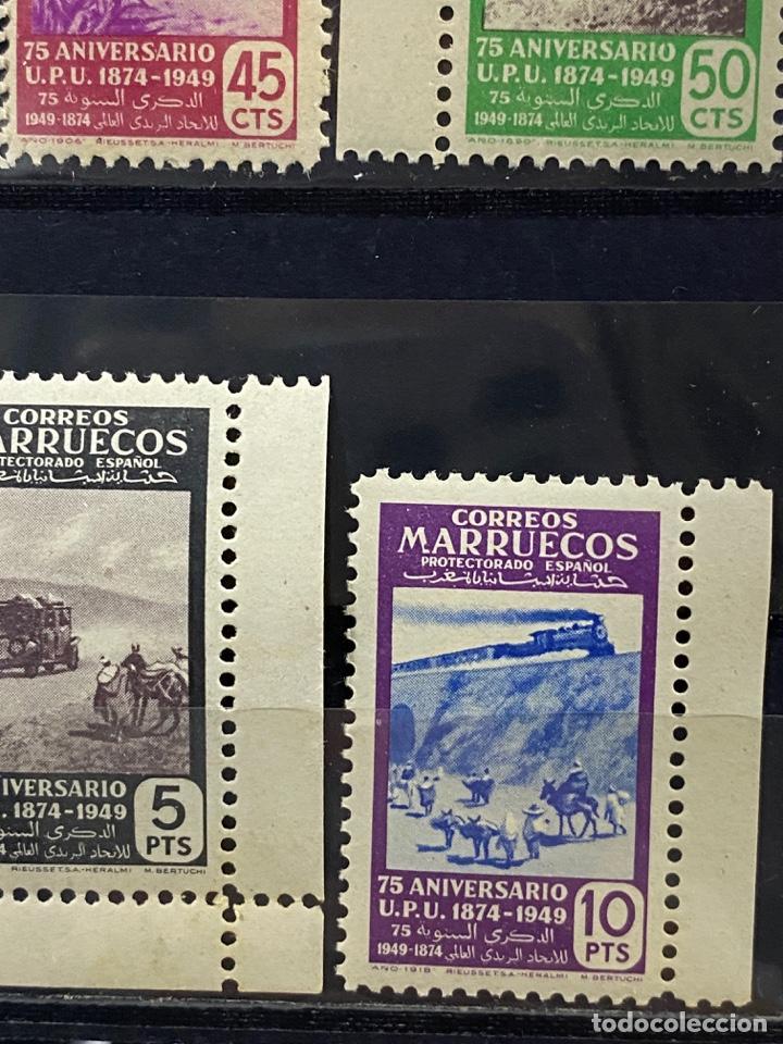 Sellos: MARRUECOS, 1950. EDIFIL 312/24. ANIVERSARIO DE LA UPU. SERIE COMPLETA. NUEVOS. SIN FIJASELLOS. VER - Foto 9 - 266643073