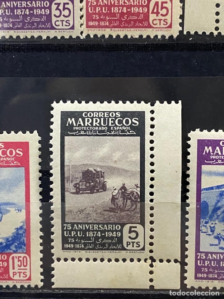 Sellos: MARRUECOS, 1950. EDIFIL 312/24. ANIVERSARIO DE LA UPU. SERIE COMPLETA. NUEVOS. SIN FIJASELLOS. VER - Foto 10 - 266643073