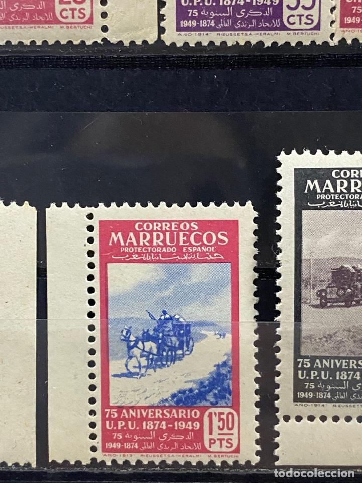 Sellos: MARRUECOS, 1950. EDIFIL 312/24. ANIVERSARIO DE LA UPU. SERIE COMPLETA. NUEVOS. SIN FIJASELLOS. VER - Foto 11 - 266643073
