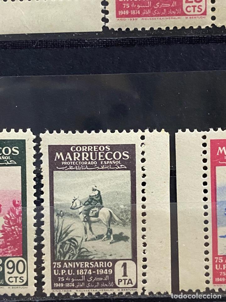 Sellos: MARRUECOS, 1950. EDIFIL 312/24. ANIVERSARIO DE LA UPU. SERIE COMPLETA. NUEVOS. SIN FIJASELLOS. VER - Foto 12 - 266643073