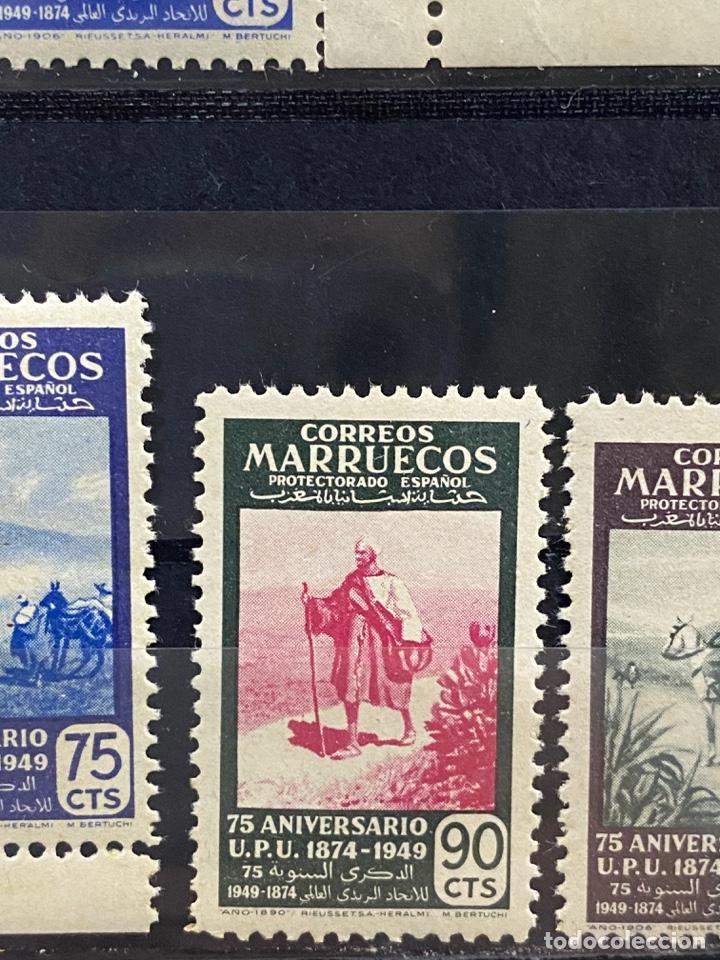 Sellos: MARRUECOS, 1950. EDIFIL 312/24. ANIVERSARIO DE LA UPU. SERIE COMPLETA. NUEVOS. SIN FIJASELLOS. VER - Foto 13 - 266643073