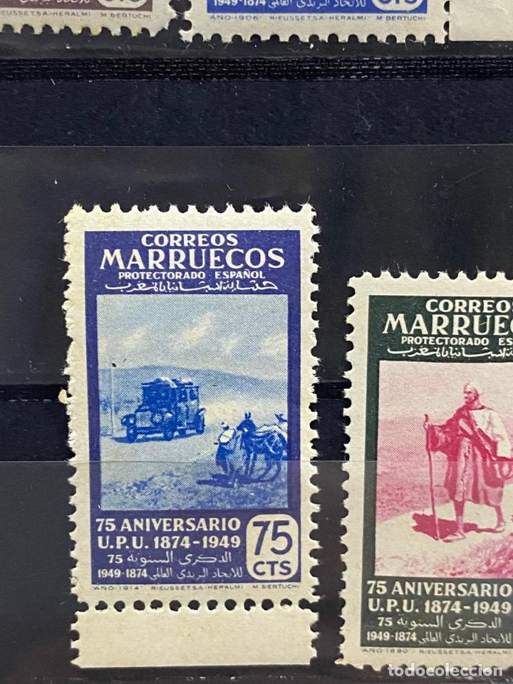 Sellos: MARRUECOS, 1950. EDIFIL 312/24. ANIVERSARIO DE LA UPU. SERIE COMPLETA. NUEVOS. SIN FIJASELLOS. VER - Foto 14 - 266643073