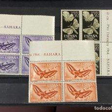 Sellos: SAHARA ESPAÑOL, 1964. EDIFIL 225/27. FAUNA. BLOQUE DE 4. SERIE COMPLETA. NUEVO. SIN FIJASELLOS. Lote 266724158
