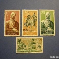 Sellos: SAHARA ESPAÑOL - PRO-INFANCIA 1958 - CERVANTES Y EL QUIJOTE - NUEVOS.. Lote 266777929
