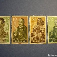 Sellos: SAHARA ESPAÑOL - PRO-INFANCIA 1959 - LOPE DE VEGA, EL TEATRO - NUEVOS.. Lote 266778274