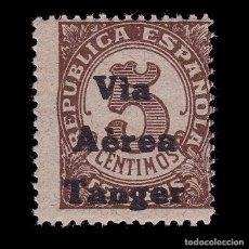 Sellos: TANGER.1938.SELLOS ESPAÑA HABILITADO.5C.MNH.EDIFIL 128.. Lote 266784914