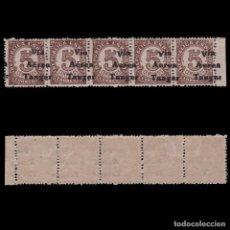 Sellos: TANGER.1938.ESPAÑA HABILITADOS.5C.BLQ5.MNH.EDIFIL 128.. Lote 266785594