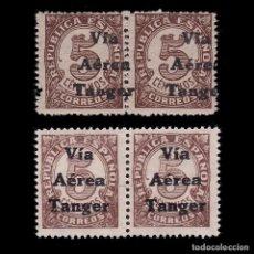 Sellos: TANGER.1938. ESPAÑA .5C.MNH.BLQ2. PAPEL BLANCO-HILO.EDIFIL 128.. Lote 266786194