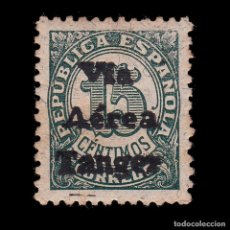 Sellos: TANGER.1938.SELLOS ESPAÑA HABILITADO.15C.MH.EDIFIL 130.. Lote 266787314