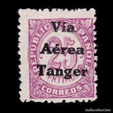 Sellos: TANGER.1938.SELLOS ESPAÑA HABILITADO.25C.MNH.EDIFIL 132.. Lote 266787684