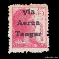 Sellos: TANGER 1938.SELLOS ESPAÑA HABILITADO.45C.MNH.EDIFIL 145.. Lote 266788189