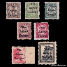 Sellos: TANGER.1938. ESPAÑA HABILITADOS.7 VALORES NUEVO.. Lote 266789989