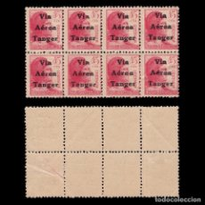 Sellos: TANGER.1938.SELLOS ESPAÑA HABILITADO.45C.BLQ 8.MNH.EDIFIL 135. Lote 266950684